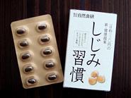 shizen01.jpg